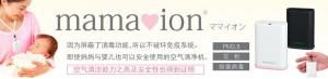 titile_cn_2014L_1000.jpg